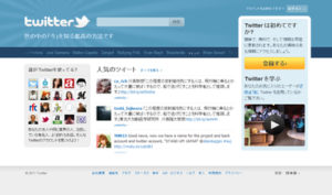 2011-03-22_00-thumb-370x218-32