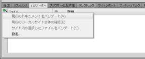 2011-05-10_01