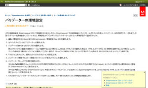 2011-05-10_02-thumb-370x221-36